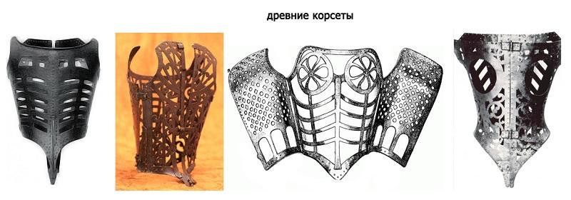 древние корсеты