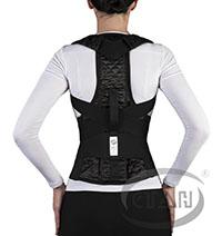 Корсет для спины грудопоясничный с 2-мя металическими пластинами